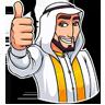 شیخ عرب