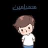 محمدامین