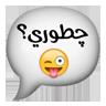 نوشته حبابی